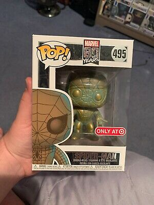 Spiderman Funko Pop Patina Target
