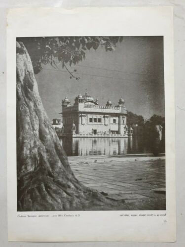 India Vintage Print GOLDEN TEMPLE, AMRITSAR 16TH CENTURY A.D 9in x 13in