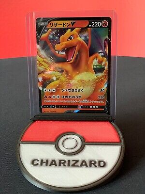 Japanese Charizard V 001 / 021 - VMAX Starter Theme Deck - Glurak (japanisch) -