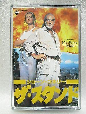 MEDICINE MAN : Sean Connery - Japanese original 8mm Video TAPE RARE