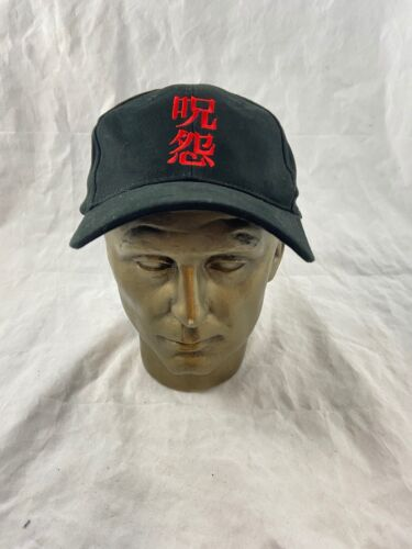 Promotional Only - The Grudge - Movie - Hat - Cap - 2004 - UNUSED