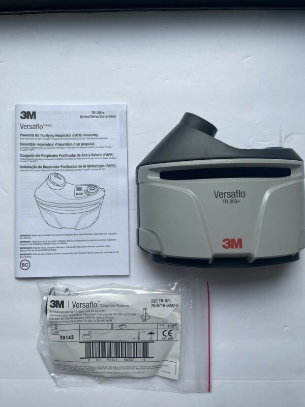 3M TR-300+ Versaflo 3M brand new,Air Purifying Respirator  unit (USA shipping)