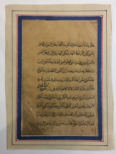 Antique Islamic Rare Fine Calligraphy Mamluk 700 years old Manuscript...