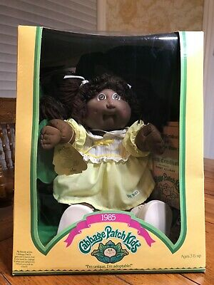 1985  CABBAGE PATCH African American soft sculpture doll in original box