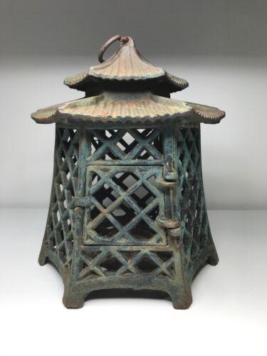 Cast Iron Lantern - Iron Pagoda Lantern - 9.25 Tall