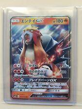 Ultra Rare NM-Mint 011//072 SM3 Japanese Pokemon Entei GX
