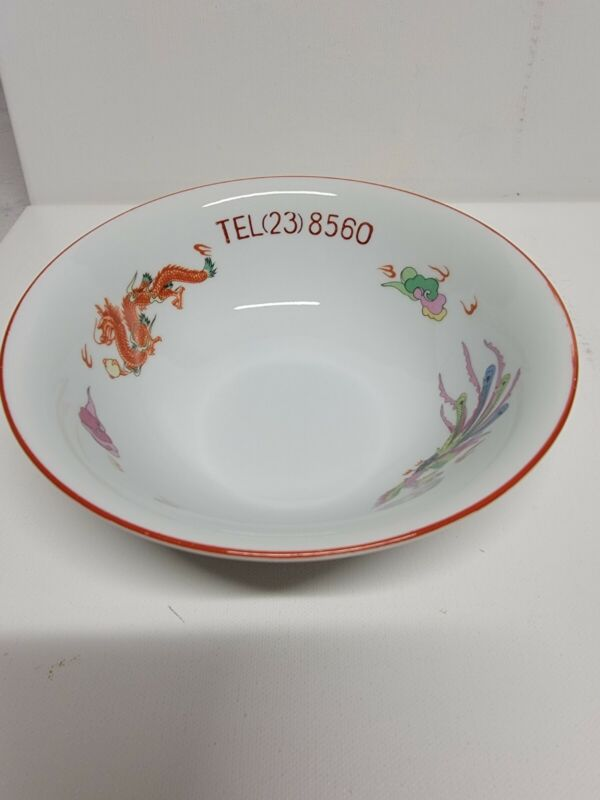 Vintage Chinese Restaurant Soup Bowl w Phone Number - Red Dragon & Phoenix