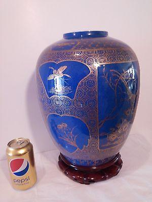 Chinese Powder Blue Monochrome Porcelain Large Ginger Jar & Gold Gilt Decorated
