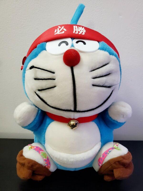 "Doraemon Plush Japan Blue Anime Manga Cat Stuffed Animal 12"" RARE"