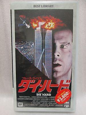 Die Hard - Bruce Willis  Japanese original RARE VHS