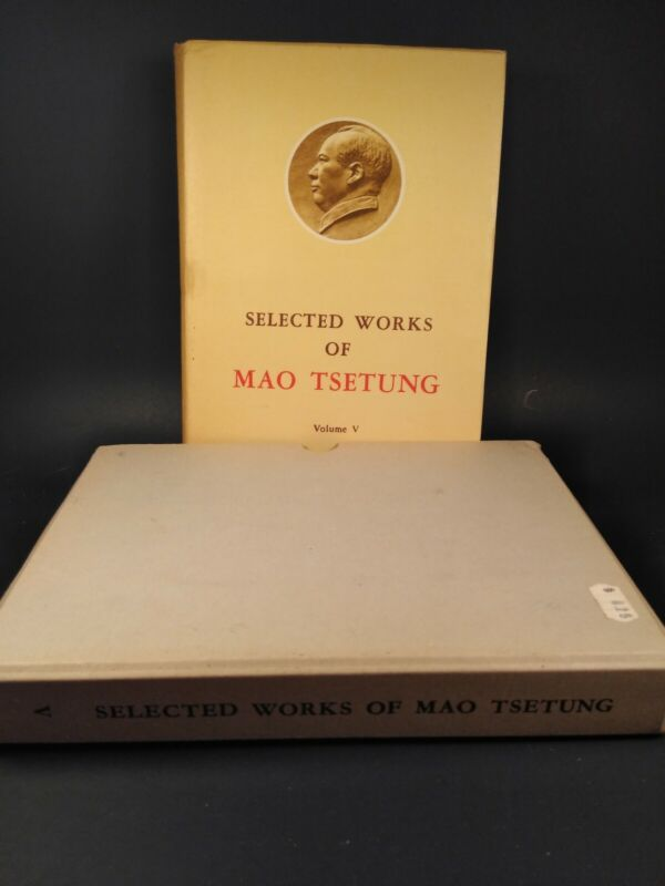 First Edition Selected Works Of Mao Testing Vol I Hard Cover With Casing