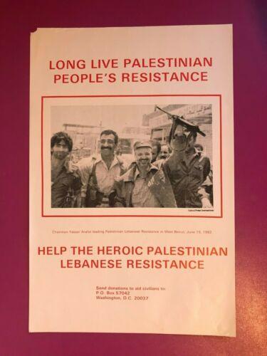 RARE Vtg Help the Heroic Palestinian Lebanese Resistance Propaganda Poster 1982