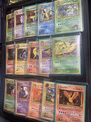 Japanese Pokemon mystery God pack - hot Pack Booster Box Of Repacks