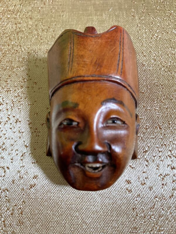 Chinese/Asian Carved Wood  Mask Emperor Glass Eyes/
