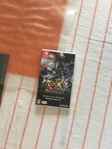 Wanted: Monster hunter XX - Nintendo switch version - jap version