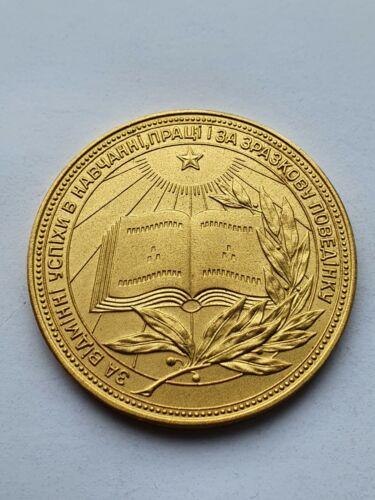 Soviet USSR Gold School Medal
