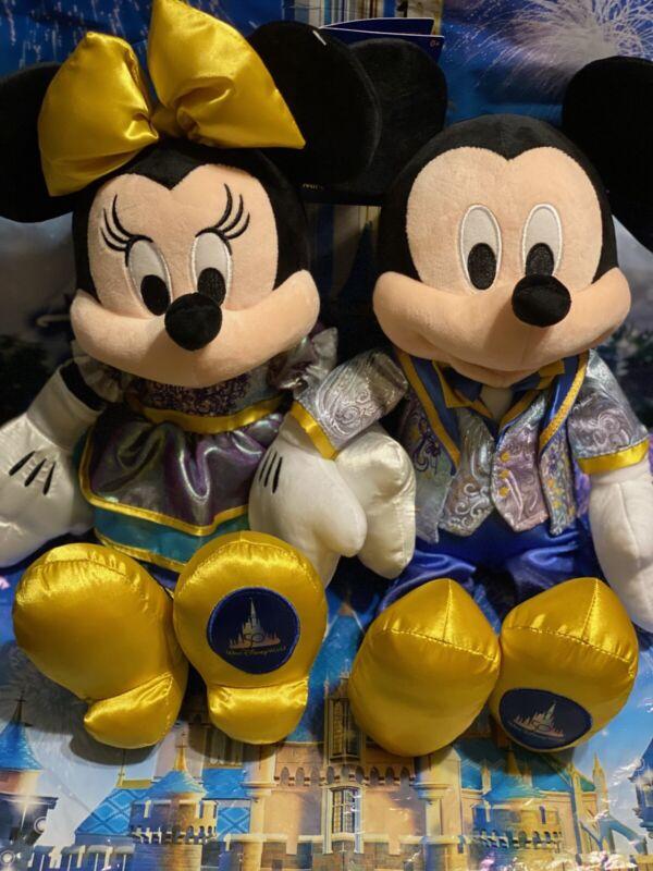 Both NEW! Disney World Parks Mickey and Minnie 50th Anniversary Castle Plush Set