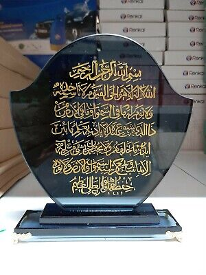 Ayatul Kursi Crystal Ornament Islamic Muslim gift present