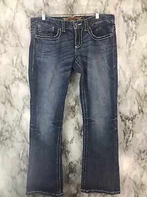 Maurices Womens Sz 11/12 Reg Low Rise Bootcut Sand Blasted Denim Jeans