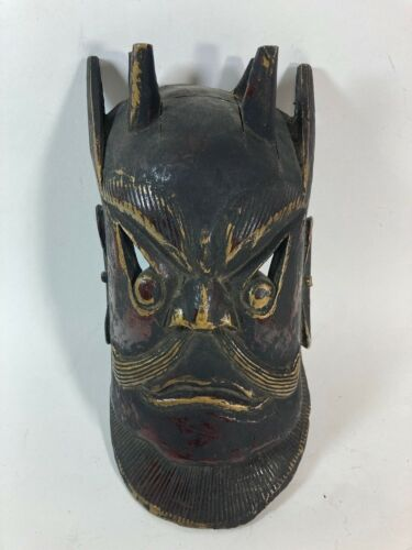 Vintage Asian Chinese (?) or African wood painted mask (horns)