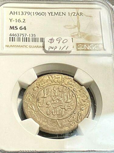 1960 (AH1379) Yemen 1/2 AR NGC MS64 Y-16.2 Pop. 1/1, Scratch-Free Holder CHN