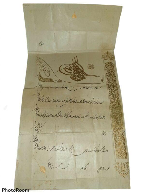 Antique 1898 Ottoman Arabic ISLAMIC MANUSCRIPT Turkish Greek War Ferman blank