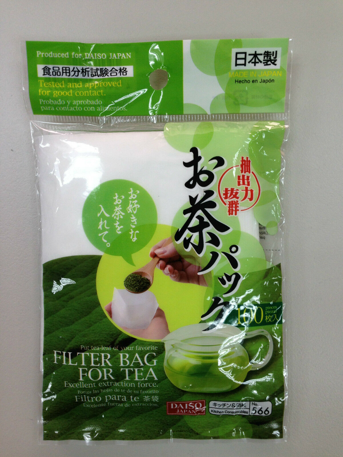DAISO JAPAN MADE IN JAPAN FILTER BAG FOR TEA 100 PCS x 8 PACK F//S