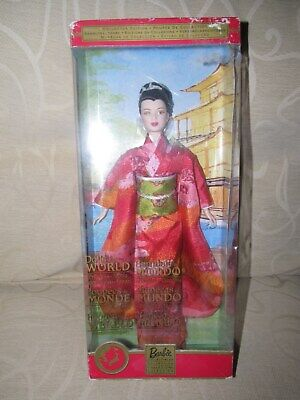 Pink Label Collectors Barbie Dolls of the World Japan - MIB NRFB !!