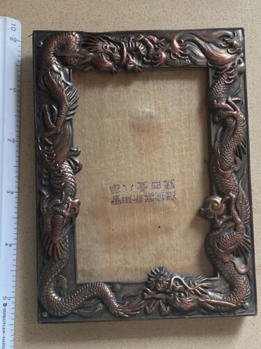 """Small Antique Asian Silver Plated Dragon Picture Frame 4 1/8"""" x 5 1/2""""  Free S/H"""