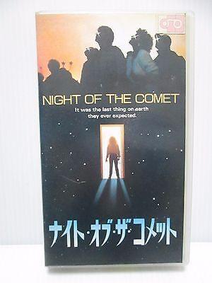 NIGHT OF THE COMET -  Japanese original Vintage Beta RARE