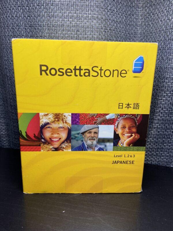 ROSETTA STONE Level 1 2 3 JAPANESE 2009 Education Language Learning - NO HEADSET
