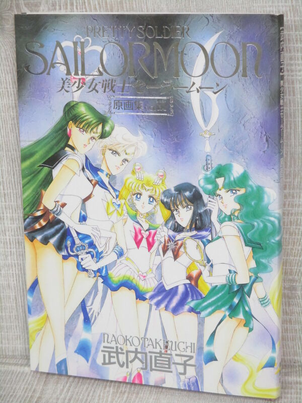 SAILOR MOON Gengashu III 3 NAOKO TAKEUCHI Art Design Works Book 1996 KO87