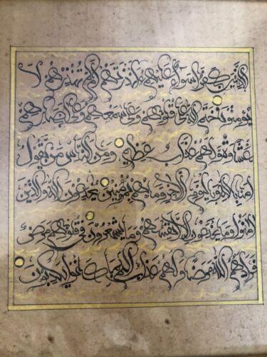 👀 Antique Islamic Qajar Persian Quran Koran Gilded Calligraphy Painting