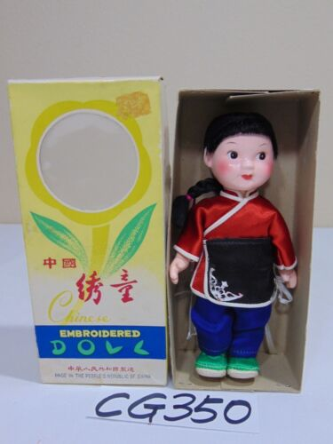 "PEOPLES REPUBLIC OF CHINA CULTURAL REVOLUTION EMBROIDERED DOLL 6"" GIRL RED GREEN"