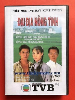 DAI DIA NONG TINH - PHIM BO HONGKONG - 4 DVD -  USLT