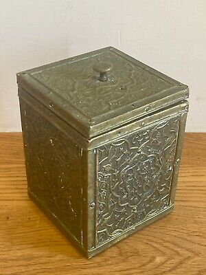 ANTIQUE BRASS INDIAN PATTERN TEA CADDY Available Worldwide