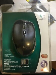Logitech M705 wireless mouse like new!