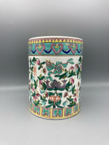 VTG. Chinese Mun Shou Porcelain Enamel Glazed Lidded Tobacco Jar, Tea Caddy