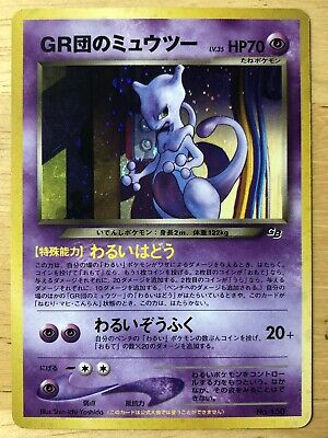 Mewtwo Pokemon 1998 Holo Foil GB Game Boy Promo Japanese No. 150 VG, used for sale  Shipping to India