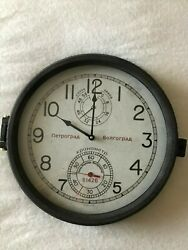 Pendulux Petrograd Clock