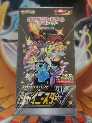 Shiny Star V Pokemon High Class Japanese Booster Box S4a Sealed. U.S. Seller