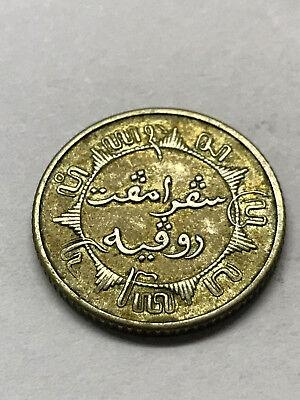1941 Netherlands-East Indies 1/4 Gulden Silver Fine++ #10529