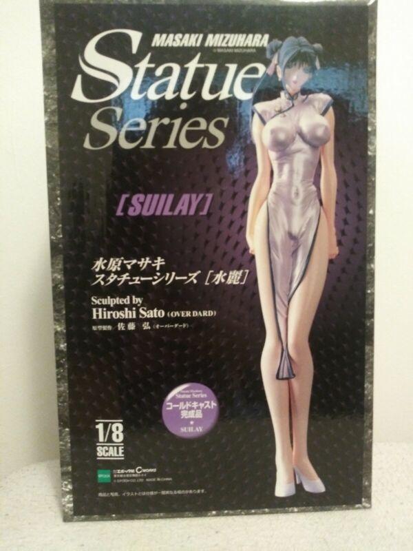 G-TASTE Masaki Mizuhara Statue Series- SUILAY (Mint Condition- SEALED!)