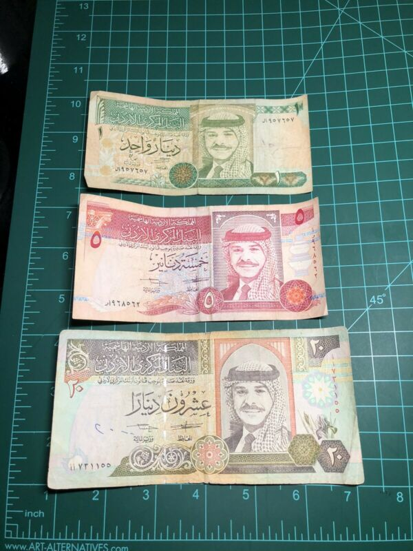 Jordan Banknotes 1995 20 Dinars, 1995 5 Dinars, & 1996 1 Dinar