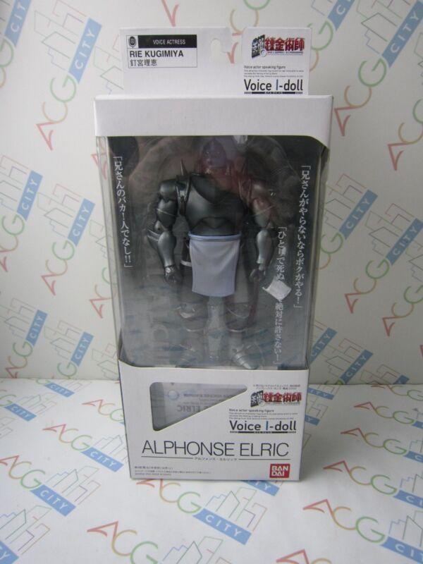 Fullmetal Alchemist Alphonse Elric Rie Kugimiya Voice I-Doll Figure Bandai Japan