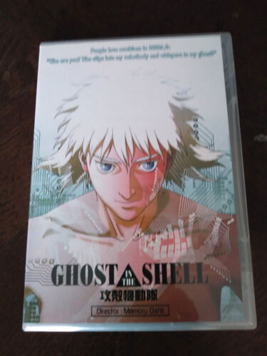 """""""Ghost In The Shell"""" Japanese Animation MPEG-2 Movie - Used 😍"""