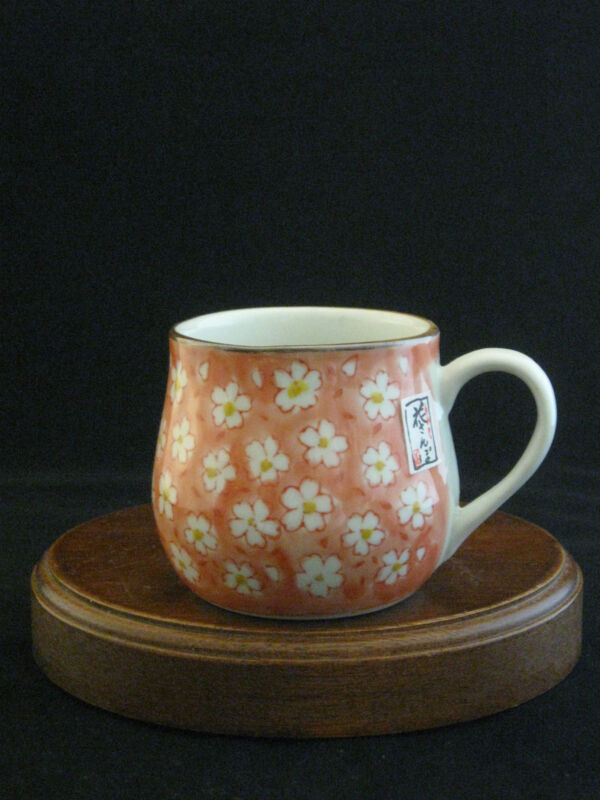 Floral Fine Porcelain Short Pink Mug Made in Japan