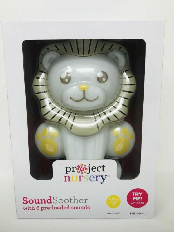 Project Nursery - Lion Sound Soother & Nightlight
