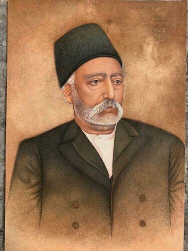 PERSIAN ART, painting, miniature