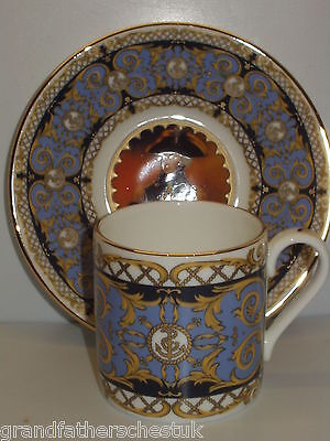 LORD NELSON COLLECTION MARITIME MUSEUM COFFEE CUP & SAUCER FLAIR ENGLISH CHINA
